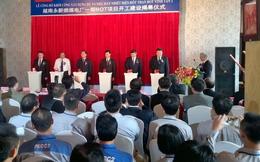 Trung Quốc xây thêm một nhà máy điện ở Vĩnh Tân