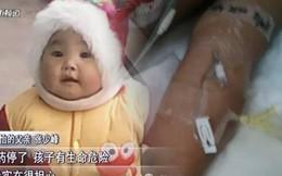 Quấy khóc lúc mẹ vụng trộm, bé 2 tuổi bị đánh thập tử nhất sinh