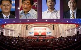 5 trùm tài phiệt Trung Quốc tham dự cuộc họp chính trị quan trọng