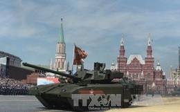 Tăng Armata của Nga có khả năng vô hình
