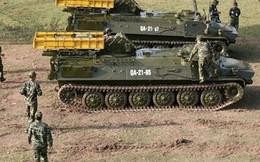 """S-300PMU1 Việt Nam đã chính thức có """"cận vệ"""" mới của riêng mình"""