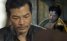 Hình ảnh máu lạnh của Trần Bảo Sơn trong phim mới