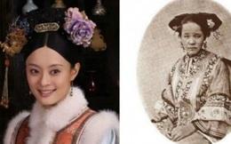 Vẻ đẹp thật sự của các phi tần Trung Quốc thời xưa khiến nhiều người ngã ngửa
