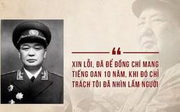 """Bi kịch """"trốn chui trốn lủi"""" ê chề của khai quốc công thần Trung Quốc"""