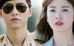 Hé lộ điều ít ai biết về soái ca 'Hậu duệ mặt trời' Song Joong Ki