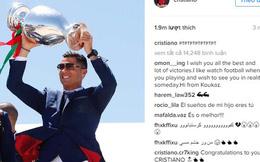 Khoe 18 bức ảnh với cúp vô địch, CR7 bị báo thân Barca chỉ trích