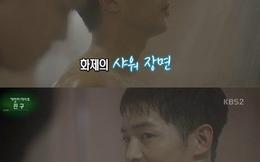 Sao 'Hậu duệ mặt trời' nói về cảnh tắm chung với Joong Ki
