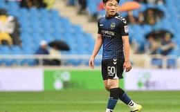 Xuân Trường mừng vì có thể gặp U19 Việt Nam tại Hàn Quốc