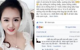 Làm dâu được chiều như vậy thì cô gái nào chả muốn lấy chồng!