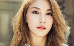 Ngôi sao Hàn Quốc Park Gyuri hát tại Đà Nẵng vào tháng 8 tới
