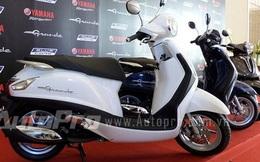 Gần 96 ngàn xe ga Yamaha Grande bị triệu hồi để thay 3 linh kiện