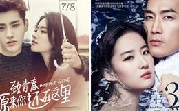 """Ngắm """"bộ sưu tập"""" người tình màn ảnh của Lưu Diệc Phi"""
