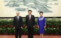 Trung Quốc chặn bình luận về trang phục của Đệ nhất phu nhân tại G20