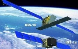 Điểm khác biệt vệ tinh quân sự Nhật chế cho Việt Nam