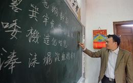 Đề xuất dạy chữ Hán