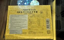 """Bài 6: Lật tẩy trò chăm sóc sức khoẻ, """"đẻ"""" ra tiền, được """"thuốc tiên"""" tại Thiên Ngọc Minh Uy"""