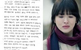Rớt nước mắt với lá thư của cụ bà 85 tuổi dành cho Song Hye Kyo