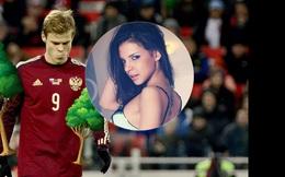 Nhật ký Euro 17/6: Bỏ lỡ món quà 16 giờ của mỹ nhân vì tội... chân gỗ