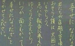 Bài tập về nhà cuối cùng của giáo viên người Nhật trước khi qua đời khiến hàng triệu người bật khóc