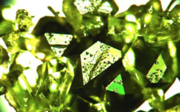 Phát hiện một loại vật chất đã được tìm thấy từ những năm 1940 nhưng không ai biết, trông rất giống kryptonite