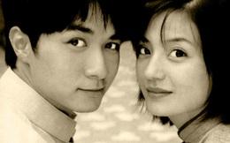 """15 năm """"Tân dòng sông ly biệt"""" - Gửi tuổi thanh xuân của chúng ta"""