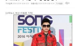 """Hát 2 bài, Noo Phước Thịnh đã khiến truyền thông Hàn Quốc """"săn lùng"""""""