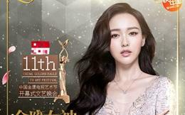 Đánh bại hàng loạt 'Tiểu hoa đán' 9X, Đường Yên là Nữ thần Kim Ưng 2016