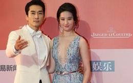 Lưu Diệc Phi đón Giáng sinh bên Song Seung Hun ở Hàn Quốc