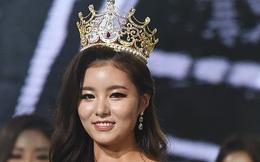 Tân Hoa hậu Hàn Quốc 2016 bị chê kém xinh