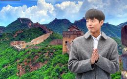 """Trung Quốc """"phát điên""""  đòi tẩy chay mỹ nam Hàn sỉ nhục Vạn Lý Trường Thành"""
