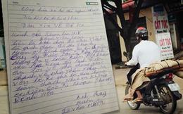 Vụ chở thi thể bằng xe máy: Lá đơn đau đớn và thông tin của giám đốc bệnh viện
