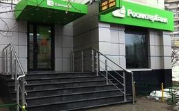 Chính phủ Nga giải thể nhiều ngân hàng nhằm củng cố nền kinh tế