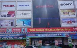 Trung tâm mua sắm Nguyễn Kim bị trộm két sắt chứa đầy tiền