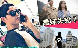 Song Joong Ki vui vẻ với người yêu thực sự ở Mỹ