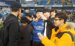 Sứ mệnh đặc biệt của Xuân Trường tại Gangwon FC