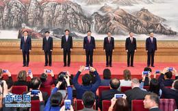 Ông Tập Cận Bình dẫn đầu Ban thường vụ Bộ chính trị Trung Quốc khóa 19 chính thức ra mắt