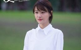 """Trịnh Sảng đã không còn là """"nữ thần thanh xuân"""" vạn người mê nữa rồi!"""