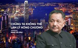 Vì vấn đề Hong Kong, Đặng Tiểu Bình khiến nữ phóng viên sợ run không cầm nổi micro