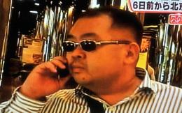 Cuộc sống vui vẻ, đi sòng bạc, nhậu vỉa hè của ông Kim Jong Nam ở Macau