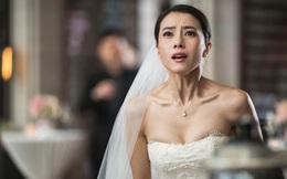 """Trong đám cưới, chú rể đại gia trình chiếu một đoạn video """"lạ"""" khiến cô dâu xấu hổ ê chề"""