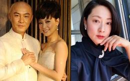 Vợ của Trương Vệ Kiện bị chế nhạo vì tăng cân và xuống sắc