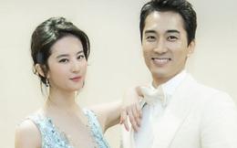 Rộ tin đồn Lưu Diệc Phi bị bạn trai bỏ vì từng phá thai năm 15 tuổi