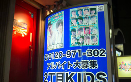 """Bên trong ngành công nghiệp """"cho thuê đàn ông"""" ở Nhật: Chỉ người trong cuộc mới thấu!"""
