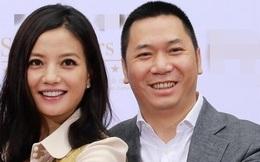 Gian lận kinh doanh, vợ chồng Triệu Vy nộp phạt 2,1 tỷ đồng và bị cấm tham gia chứng khoán trong vòng 5 năm