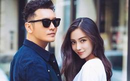 Angelababy và Huỳnh Hiểu Minh hạnh phúc đón con trai đầu lòng vừa mới chào đời
