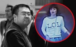 Báo Malaysia công bố ảnh rõ mặt người bị tình nghi sát hại anh trai Kim Jong Un