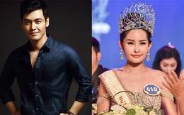 MC Phan Anh bất bình chuyện Hoa hậu Đại dương bị chê bai: Đó là những việc rất hèn hạ!