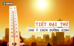 Đang thời điểm nóng nhất mùa hè: Đông y có 4 cách dưỡng sinh, điều thứ 2 tuyệt đối tránh!