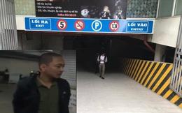 Hà Nội: Nam thanh niên bị bảo vệ khu chung cư KĐT Xa La đấm, chửi trong hầm gửi xe