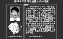 [Phóng sự dài kỳ] Bạo lực y tế Trung Quốc và lỗi hệ thống